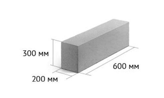 вес блока 600 300 200